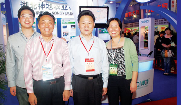 副省长赵斌在第七届中国国际农产品交易会上视察公司展品