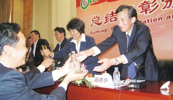 2008年中国农博会上农业部副部长陈晓华为公司颁奖