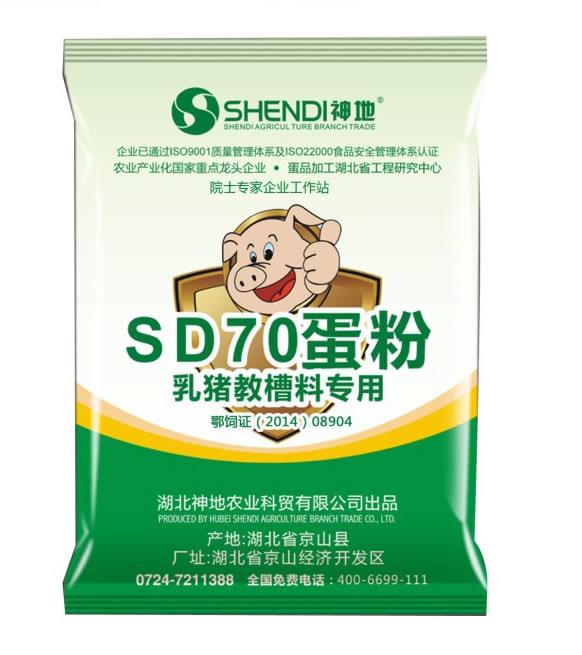 SD-70饲料蛋粉