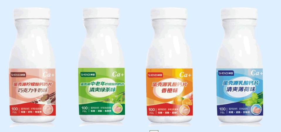 有机酸钙补钙产品