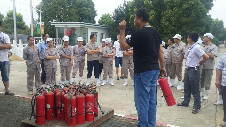 公司举办消防演练活动